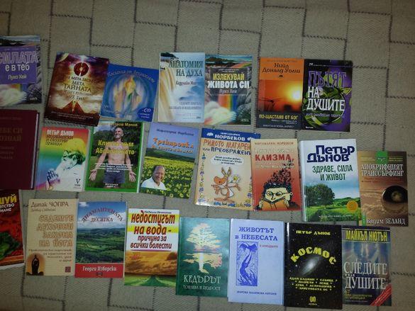 Книги - Езотерика. Духовни учения. Психология, Философия, Мистика