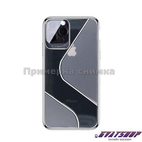 Силиконов гръб Forcell S-Case за Iphone 12 Mini/12/12 Pro/12 Pro Max