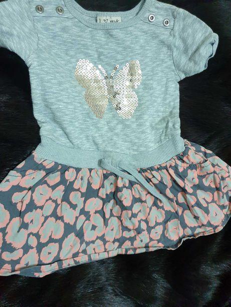 Rochiță marca Next, cu fluture din paiete, model deosebit