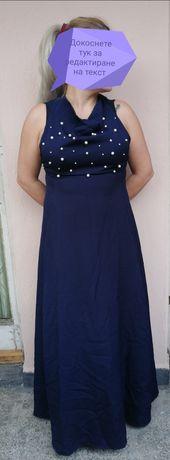 Официална рокля-Junona