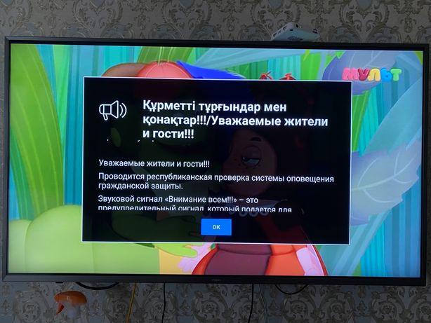 Продам телевизор YSIN 50'' SMART