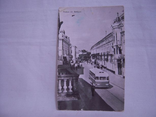 Vand carte postala veche RPR, Vedere din Botosani,1963,circulata