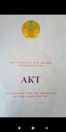 Дача Атырау на дачу Алматы