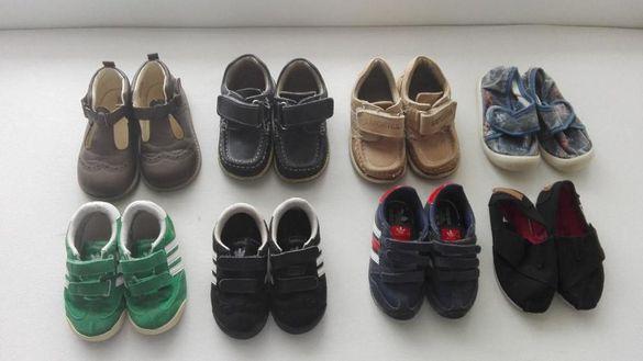 H&M, Adidas, Беко и 1 чифт гумени ботуши