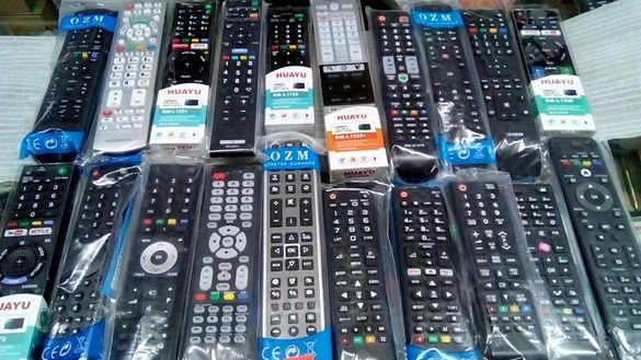 Нови дистанционни за - Всички модели телевизори и Сателитни
