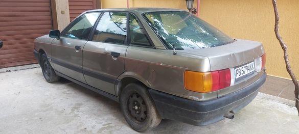 Audi 80 на части