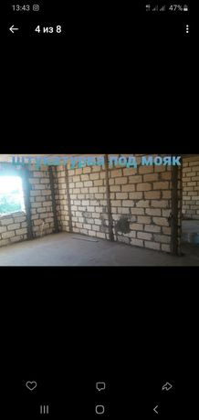 Услуги бетоные работы стяшка отмоски фундамент