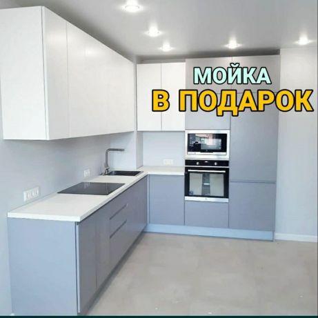 Кухынный гарнитур шкаф купе любой сложности БЕСПЛАТНО УСТАНОВКУ