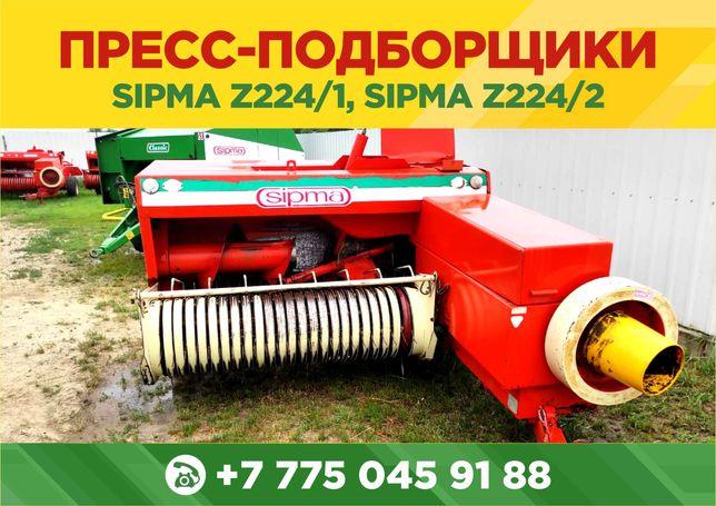 Пресс-подборщики тюковые (б/у) Sipma Z224/1, Z224/2