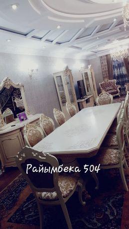 Мебель со склада Дёшево ТОЛЬКО У НАС!!!