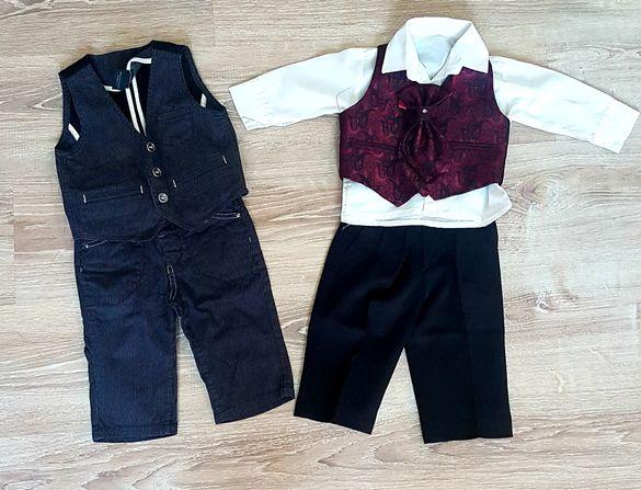 Страхотни костюмчета за малък джентълмен