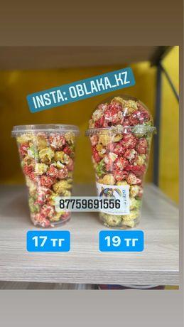 Стакан пластиковый для ваты и попкорна оптом Алматы отправка КЗ