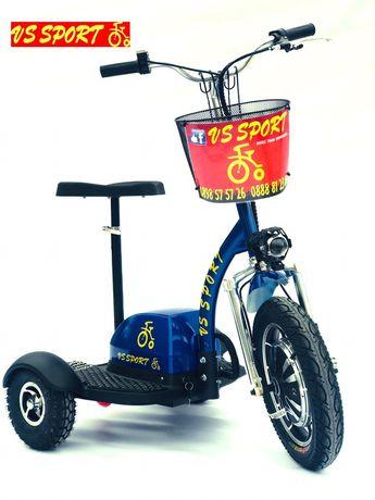 НОВО ! На изплащане ! Електрически триколки 48V 500W VS Sport • Скутер