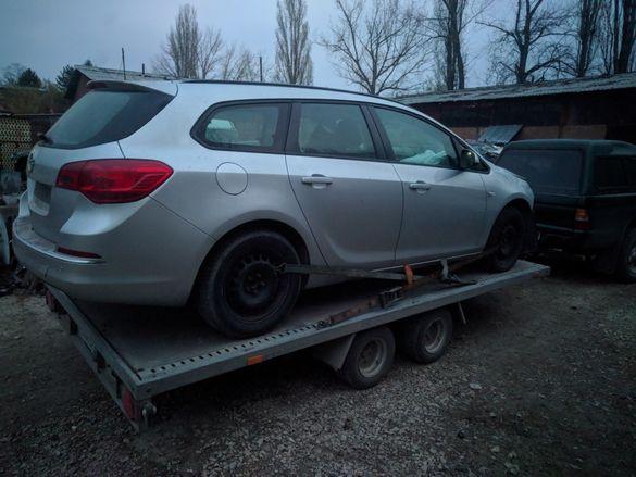 Opel Astra J на части