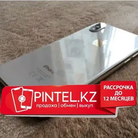 Рассрочка APPLE iPhone x , 256gb Silver , айфон x ,256гб . Серебряный=
