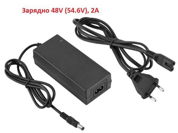 Зарядно устройство за Li-ion батерии 48V (54.6V) 2A Battery charger