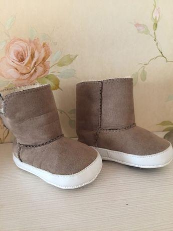 Papuci iarna