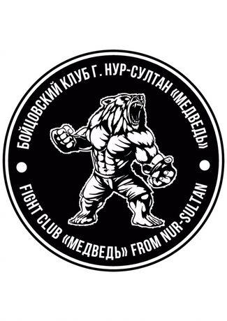 Секция MMA(Смешанные Боевые Единоборства)