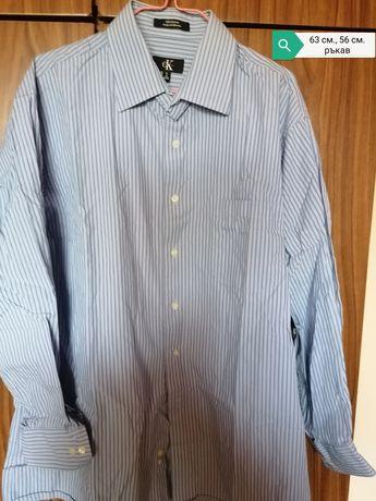 Мъжки ризи с дълъг ръкав, без забележки, цена 5 лв. за брой