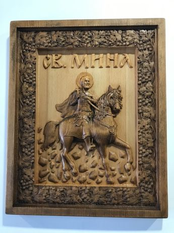 Машинни дърворезби - Икони на Свети Мина, Света Богородица, Свети Нико