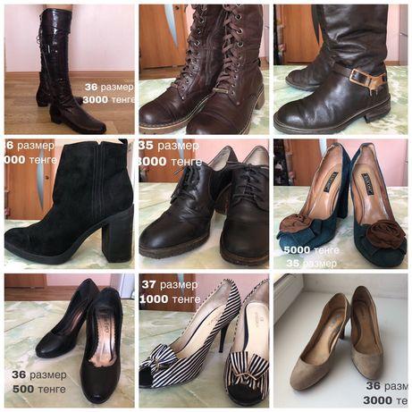 Продам женскую обувь - осень/зима