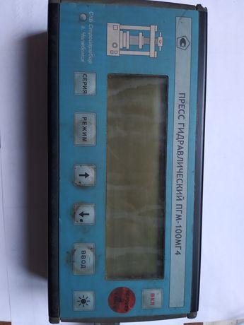 Экран для пресс гидравлический пгм-100мг4