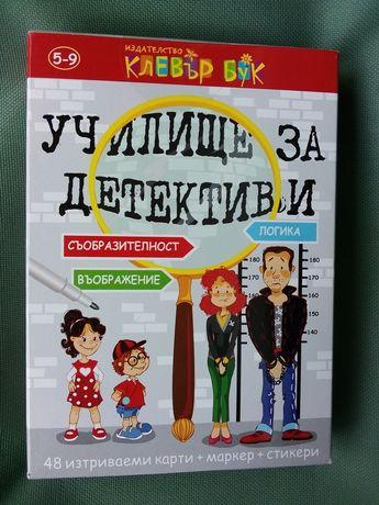 Детски активни карти за игра