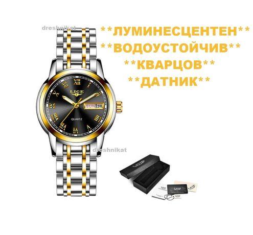 Стилни дамски сребристи водоустойчиви часовници с луминесцентни стрелк