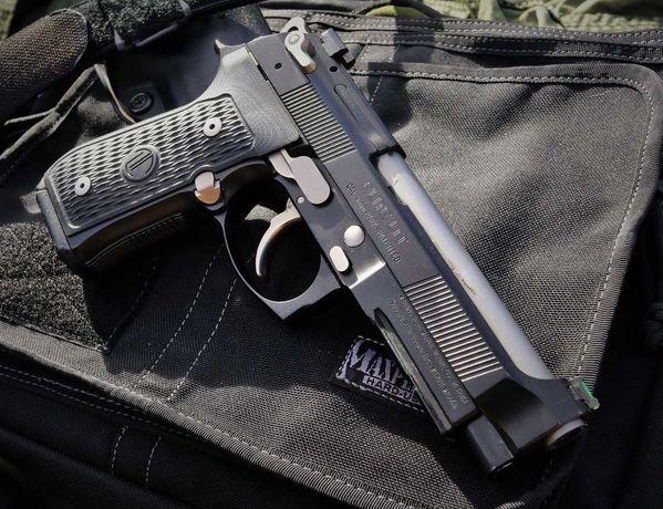 Pistol Airsoft Pentru Daunatori/TRAS LA TINTA/Porumbei 4,3j