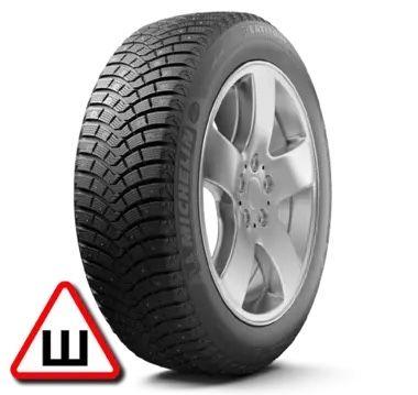 Продам зимние шины Michelin