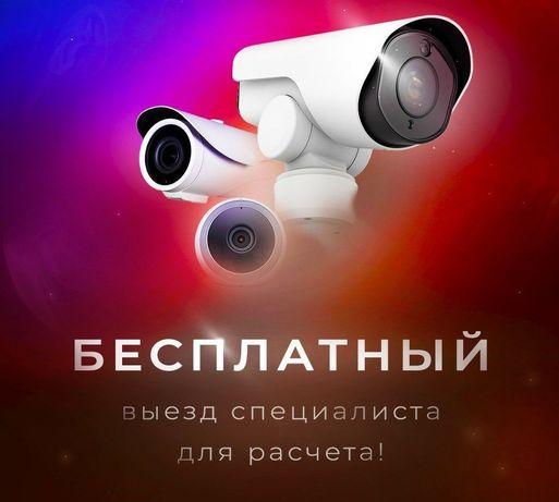 Видеонаблюдение под ключ!