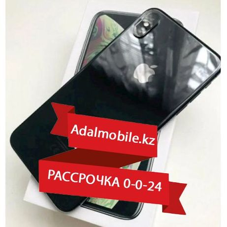 Б/у Apple Iphone Xs Max. Айфон ИксС Макс. 512 гб. Рассрочка!