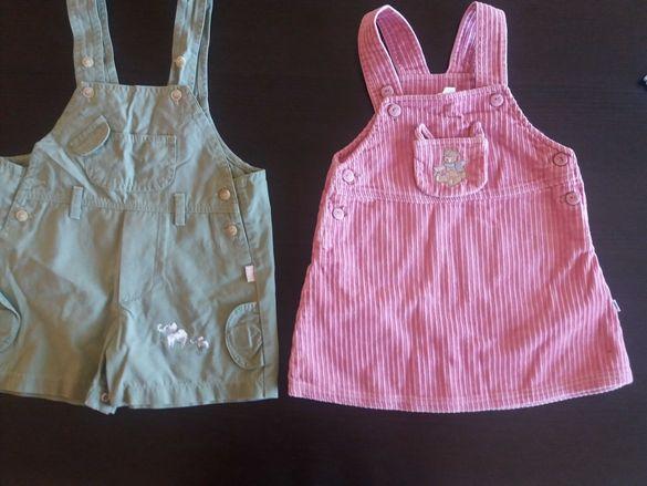 Детски маркови дрехи