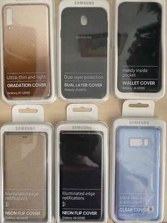 Huse originale Samsung, noi, diverse modele