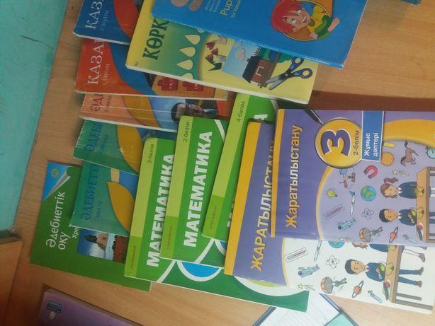Қазақша 3 сынып оқулықтар