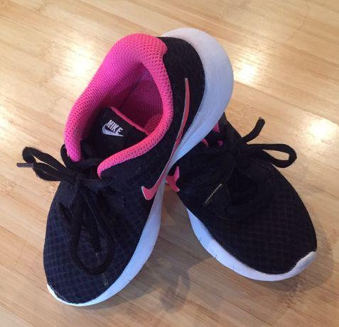 Adidas Nike fata