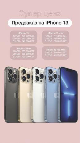 Новый Apple Iphone 13!