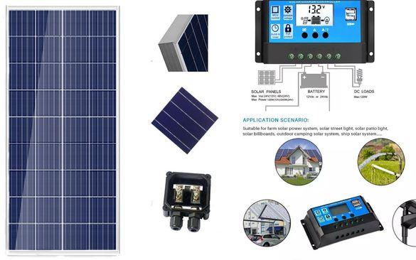 Промо Соларен панел + контролер 100w 6.6А Специално за 12v системи ТОП