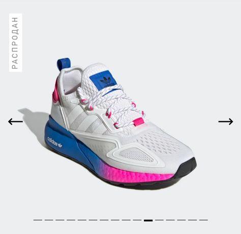Женские Кроссовки Adidas ZX 2K Boost