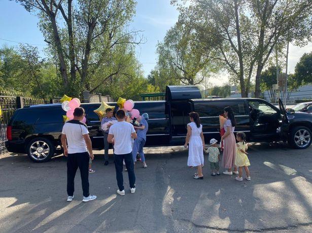 Мероприятие в лимузине Алматы и Алматинской области