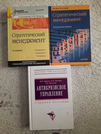 Книги новые 500т