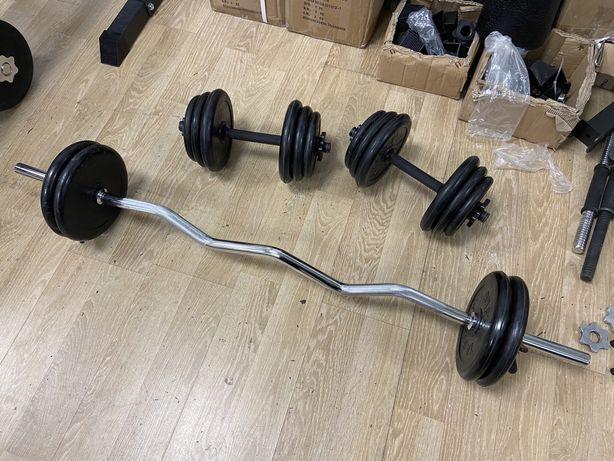 Pachet sala 35 kg noi cauciucate pt acs Gantere reglabile+bara z profi