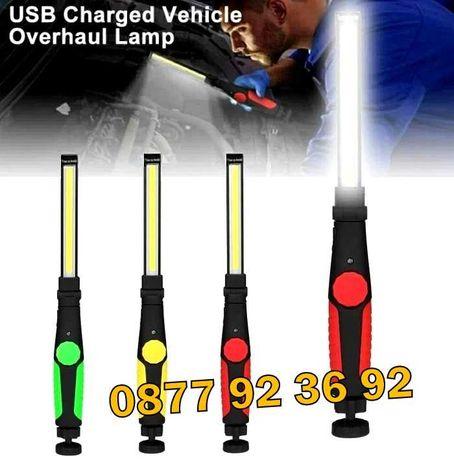 37см LED РАБОТНА ЛАМПА С МАГНИТ прожектор, лампа фенер с магнит BL-W55