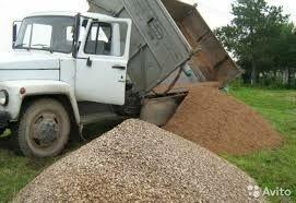 Доставка песка, щебня,угля.