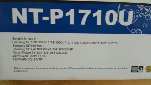 Тонер касета NT P170u