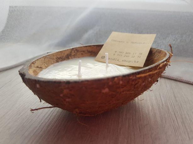 Свеча в кокосе с кокосовым запахом. 100% ЭКО