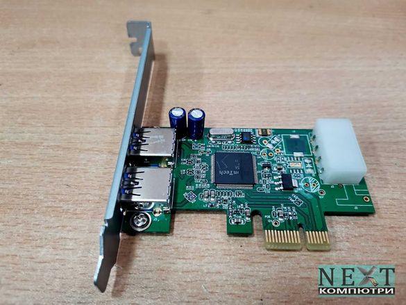 PCI контролер за компютър Acer 2 x USB 3.0 + Гаранция