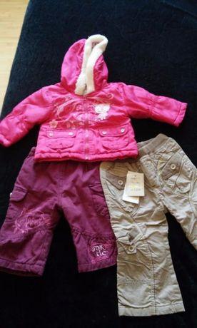 дрехи за момиче якенце и панталонки подплатени и ново панталонче