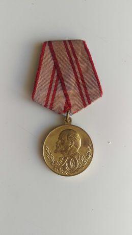 """МЕДАЛ """"40 лет вооруженных сил СССР"""" 1918-1958"""