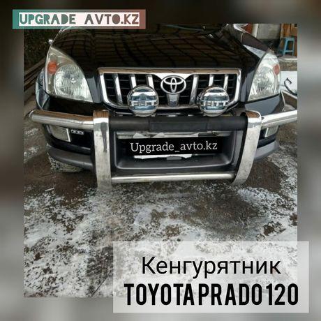 Кенгурятрик на Toyota Prado 120